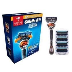 Gillette 吉列 Fusion PROGLIDE 锋隐致顺 手动剃须刀(含1刀架1刀头)