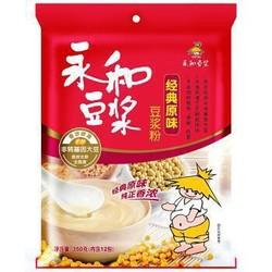 永和豆浆 经典原味豆浆粉350g(内含12小包) *2件