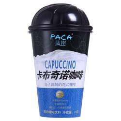 蓝岸 PACA 卡布奇诺咖啡 自己调制的花式咖啡 杯装 净含量25g *2件