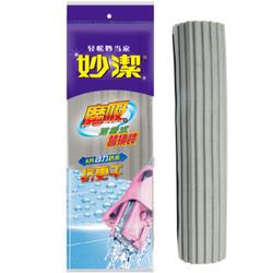 妙洁 胶棉拖把对折式替换头 吸水易更换 *2件