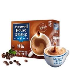 麦斯威尔特浓速溶咖啡20条(260克/盒)(新老包装交替发货) *2件