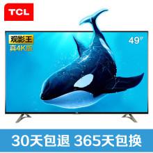 TCL D49A620U 49英寸4K超高清智能平板LED液晶电视 海量影视 64位14核