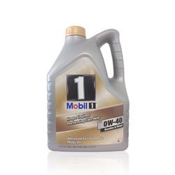 Mobil 美孚 金装美孚1号 0W-40 5L装 欧洲产灰瓶金盖包装