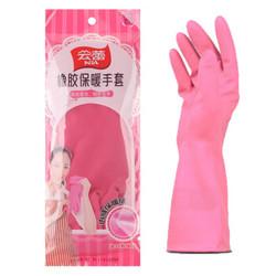云蕾 手套 天然橡胶绒里加厚加长防滑保暖手套(加长型) 36*10cm 10649 *2件