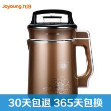九阳 豆浆机DJ13B-C652SG 智能免滤3.0 制浆容量1.3L 食品级304不锈钢 豆浆机