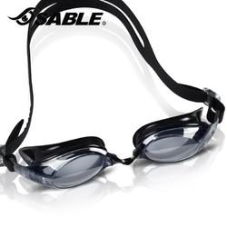 sable黑貂近视泳镜高清防水防雾大框男女士成人带有度数游泳眼镜
