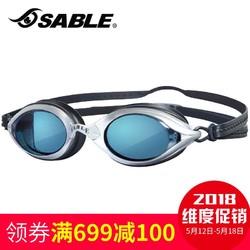 SABLE 黑貂 近视高清防雾带有度数游泳眼镜