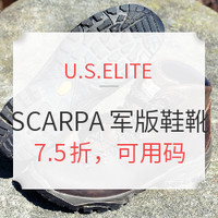 促销活动、值友专享:U.S.ELITE 精选SCARPA军版鞋靴 促销