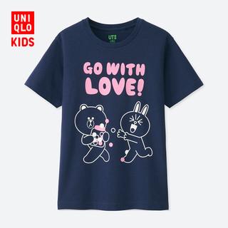 UNIQLO 优衣库 童装 LINE FRIENDS印花T恤