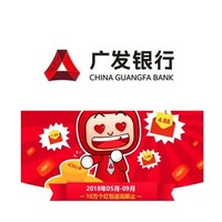限深圳地区 广发银行移动支付绑卡