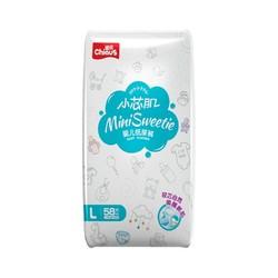 Chiaus 雀氏 小芯肌 婴儿纸尿裤 L58片