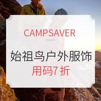 促销活动:CAMPSAVER ARC'TERYX 始祖鸟 户外服饰 全场促销