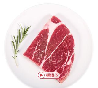 PALES 帕尔司 谷饲原切上脑牛排 (200g)