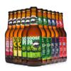 百威英博 精酿啤酒整箱组合 鹅岛+拳击猫 355ml*12瓶装 89元(需用券)