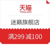 优惠券码:天猫 meelectronics旗舰店