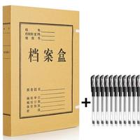 创易 A4档案盒+12只中性笔