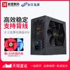 全汉蓝暴经典版450 额定450W 电源台式机箱电脑静音电源 峰值550W 249元