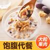 澳洲进口阿诺农场蔓越莓黑加仑水果果仁颗粒麦片营养早餐冲饮1KG 65元
