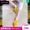 dfuse迪芙斯穆勒鞋2018夏季新款商场同款毛毛球拖鞋女DF82110086 598元