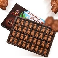 Sarotti 萨洛缇 小熊造型牛奶巧克力 36颗 100g*2盒