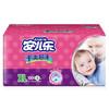 Anerle 安儿乐 干爽超薄 婴儿纸尿裤 XL108片 *3件 299.9元(合99.97元/件)