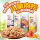 银祥 猪肉松 4口味儿童肉松 108g*2罐