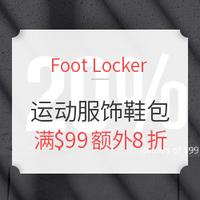 海淘活动:Foot Locker  精选运动服饰鞋包