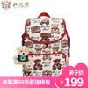 丹尼熊背包双肩包女学生书包 航海熊2018新款背包DBWB7115046 199元