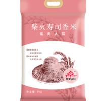 柴火大院 寿司香米 5kg