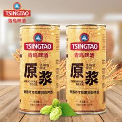 TSINGTAO 青岛啤酒 原浆啤酒 1L*2瓶