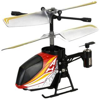 银辉玩具儿童遥控飞机航模无人机耐摔电动小型飞机玩具-纳米悬浮直升机(红色)SLVC847600CD00101