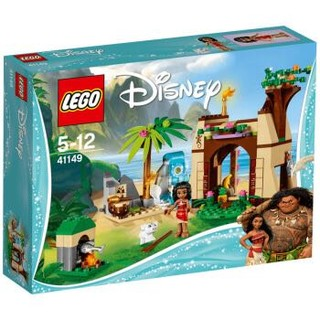 乐高(LEGO)迪士尼系列 莫亚娜的海上环游41150 积木玩具 6-12岁+凑单品