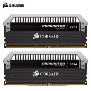 USCORSAIR 美商海盗船  统治者铂金 DDR4 3000 16GB(8Gx2条) 台式机内存