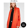 ZARA 女装 绒面质感效果大衣 09929050614 159元