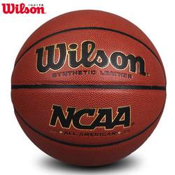 Wilson 威尔胜 WB670GT 篮球