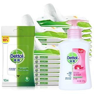 Dettol 滴露 手部清洁套装 卫生湿巾(10片*8包)*3 湿纸巾抽孕妇宝宝擦手+洗手液滋润倍护125g