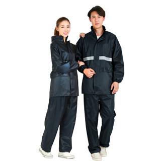 YUHANG 雨航 单层夜光型分体男女套装雨衣雨披 *5件