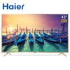 海尔LE43A31 43英寸 智能网络窄边框全高清LED液晶电视 1499元