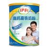 伊利奶粉 高钙高铁奶粉 900克(富含钙铁 加倍活力) 72元