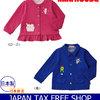 mikihausuputchi&usako☆软件印度茄克 7182日元(约413.68元)