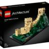 25日0点 88vip:LEGO 乐高 建筑系列 21041 中国长城 254.27元