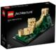 LEGO 乐高 建筑系列 21041 中国长城