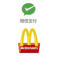 微信支付  麦当劳小程序点餐