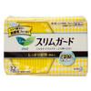 花王乐而雅(laurier)瞬吸超薄日用卫生巾20.5cm 32片(新老包装随机)日本进口 *2件 54元(合27元/件)