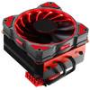 25日0点:乔思伯(JONSBO)CR-101红 CPU散热器 154元