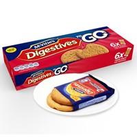 Mcvitie's 麦维他 全麦粗粮酥性原味消化饼干 176.4g