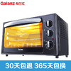 Galanz 格兰仕 K11 电烤箱 30L