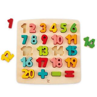 Hape四阶—数字启蒙立体拼图 积木拼插 儿童玩具 拼图拼板 E1550