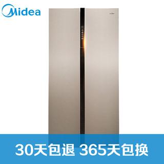 Midea 美的 BCD-535WKZM(E) 535L 对开门冰箱