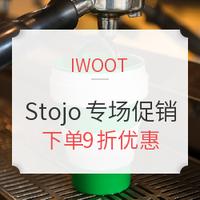 海淘活动::IWOOT 精选Stojo专场促销活动 多款咖啡杯